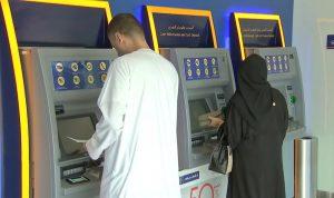 keuangan islam, halal