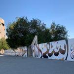 menggambar mural kaligrafi Arab